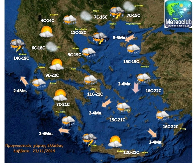 Χάρτης καιρού για το Σάββατο