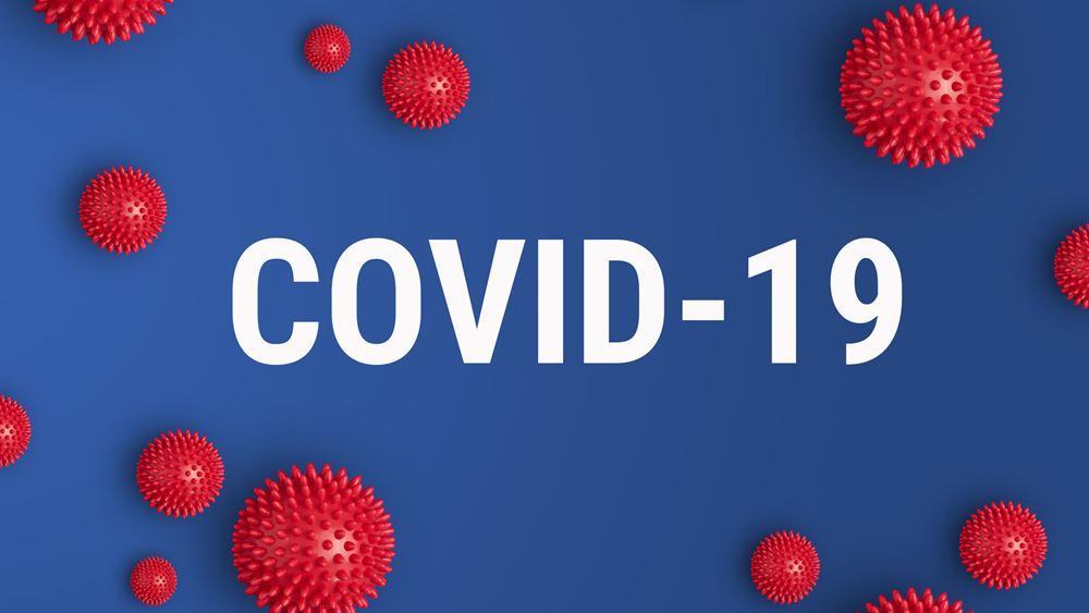 Αποτέλεσμα εικόνας για Νέες ερωτήσεις και απαντήσεις για το νέο κορωνοϊό SARS-CoV-2 από τον ΕΟΔΥ