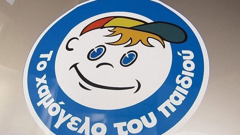 Συγκεντρώθηκαν 377.000 ευρώ στον τηλεμαραθώνιο της ΕΡΤ για το «Το Χαμόγελο του Παιδιού»