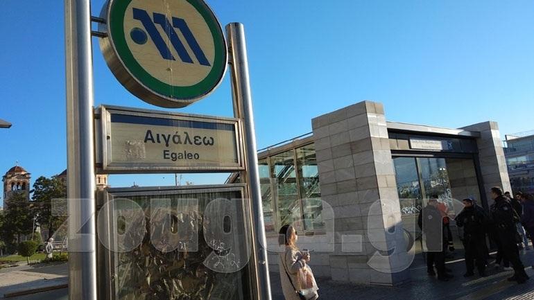 Τηλεφώνημα στο zougla.gr για βόμβα στο μετρό Αιγάλεω